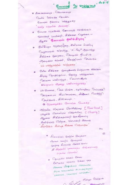 testimonial23