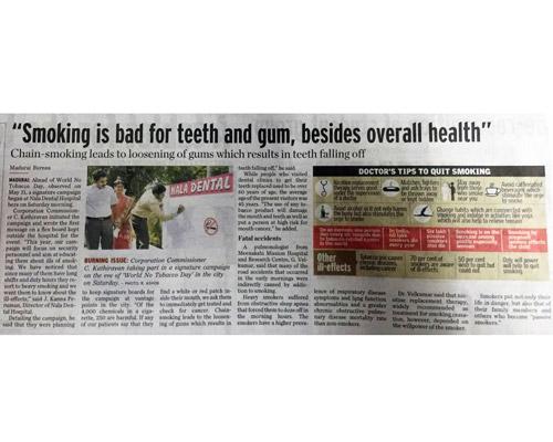 Dentist for Children in Ramnad